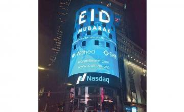 Times Square's biggest billboard shines with Eid message