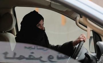 Saudi Arabia makes a historic decision for women
