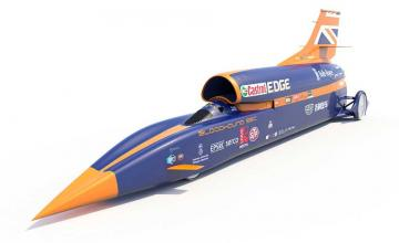 Want a car that travels faster than 1,000mph?