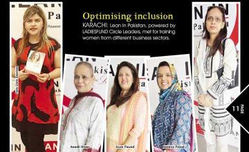 Optimising inclusion