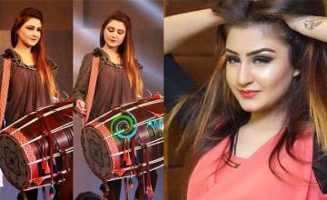 Arishma Maryam – The Beat Thrills