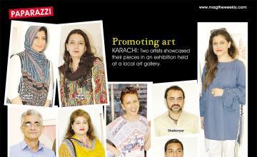Promoting art
