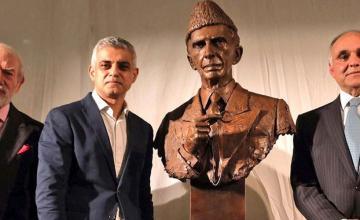 British Museum honours Quaid-e-Azam