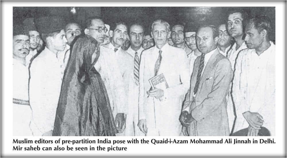 Mir Khalil-ur-Rahman - An Icon Of Journalism | Tribute - MAG