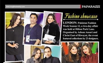Fashion showcase