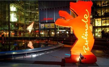 68th Berlin International Film Festival