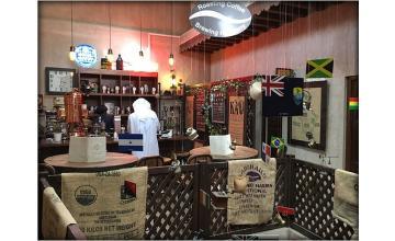 Coffee Museum, Dubai