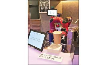 A robot barista