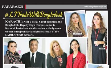 #LFTradeWithBangladesh