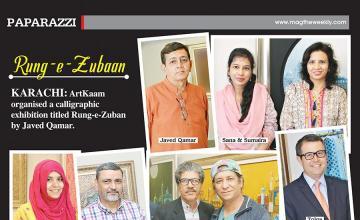 Rung-e-Zubaan