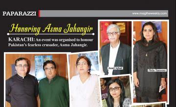 Honoring Asma Jahangir