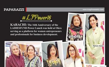 #LFPower16