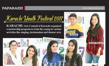 Karachi Youth Festival 2017