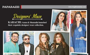 Designers' Muse