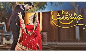 Ishq Tamasha - The New Twist!