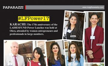 #LFPower17