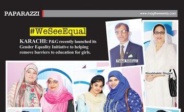 #WeSeeEqual