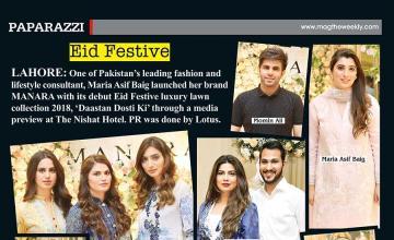 Eid Festive