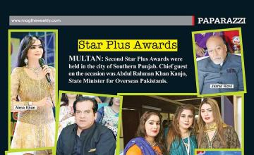 Star Plus Awards
