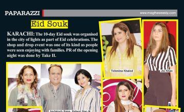 Eid Souk