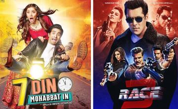 Indo-Pak Cinema - Herd Mentality?