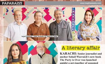 A literary affair