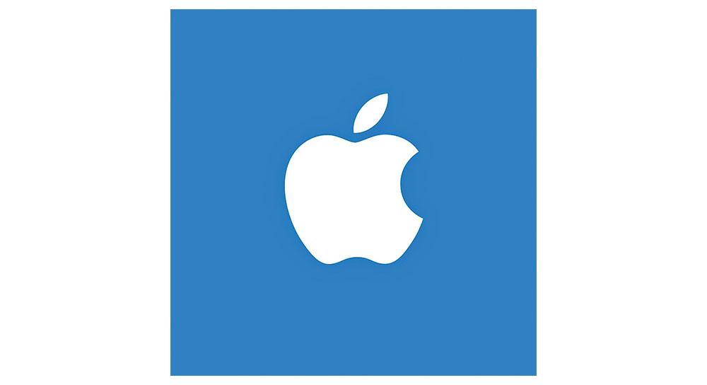 Apple files stored by teen in 'hacky hack hack' folder | Tic Tech