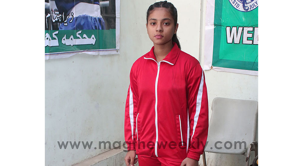 Hania Baloch