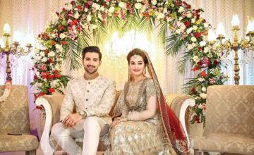 Muneeb Butt Weds Aiman Khan