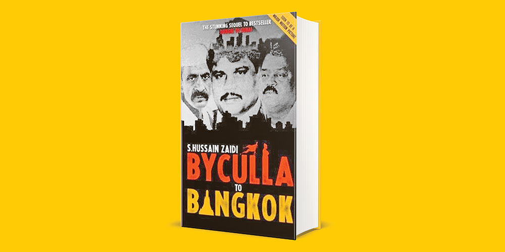 The Crime Alley Of Mumbai | BOOK REVIEWS - MAG THE WEEKLY