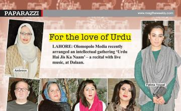 For the love of Urdu