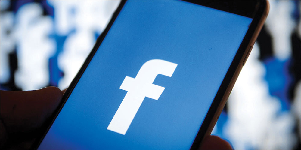 Facebook has new rules for political advertising   Tic Tech