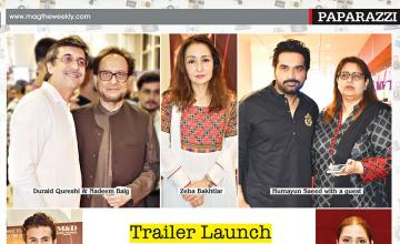 Trailer Launch