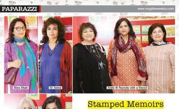 Stamped Memoirs
