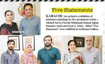 Five Statements