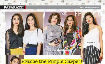 Prance the Purple Carpet!