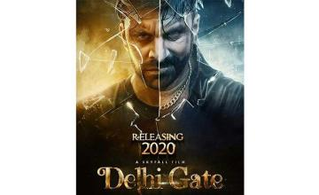 The poster of Shamoon Abbasi's Delhi Gate is out!
