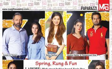 Spring, Rung & Fun