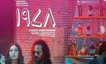 Hamza Bangash's 1978 going to Locarno Film Festival